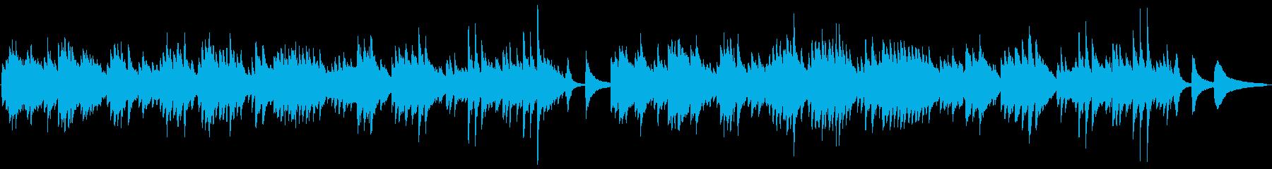 ピアノ生演奏/思い出・愛・キラキラ・静かの再生済みの波形