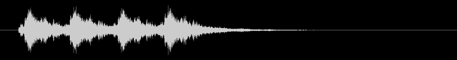 鈴の音(シャンシャンシャンシャン)の未再生の波形