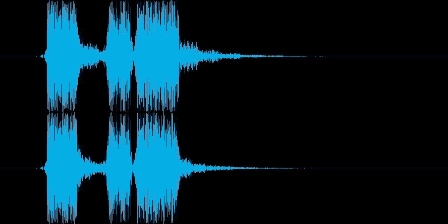 SF系の「ゲームオーバー」という声の再生済みの波形