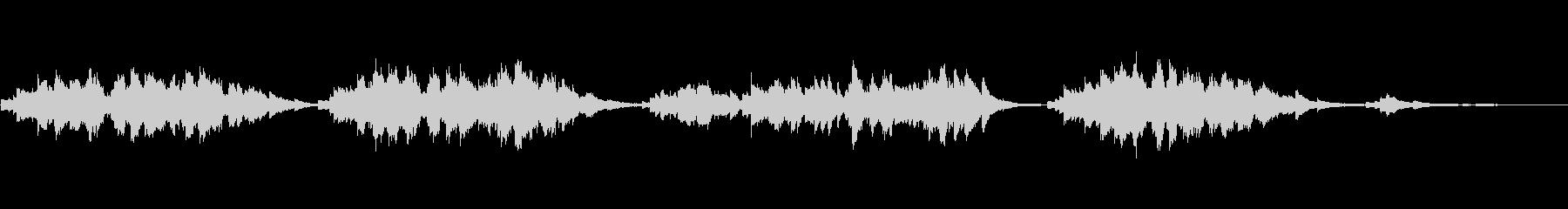 優雅なクラシック シューマンのピアノ曲の未再生の波形