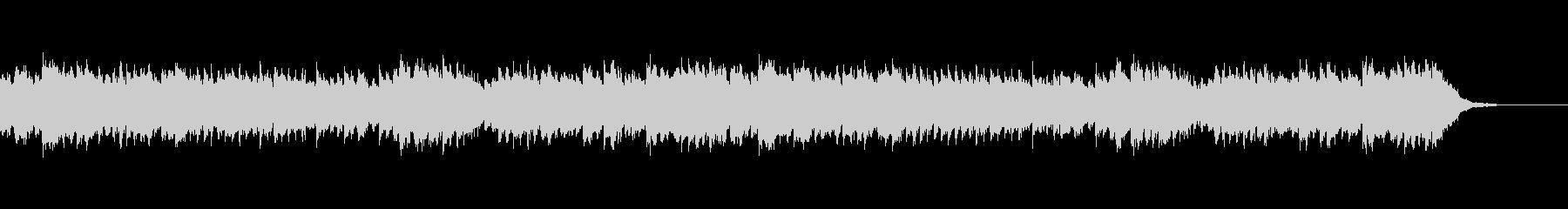 平均律クラヴィーア曲集の19番の未再生の波形