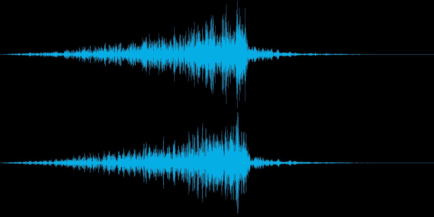 広がりゆくうねり音の再生済みの波形