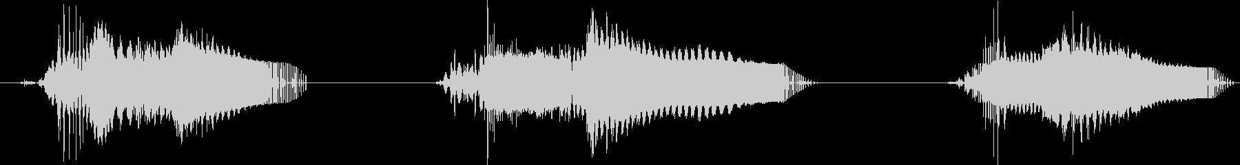 フィクション 電力装置 グリッチ02の未再生の波形