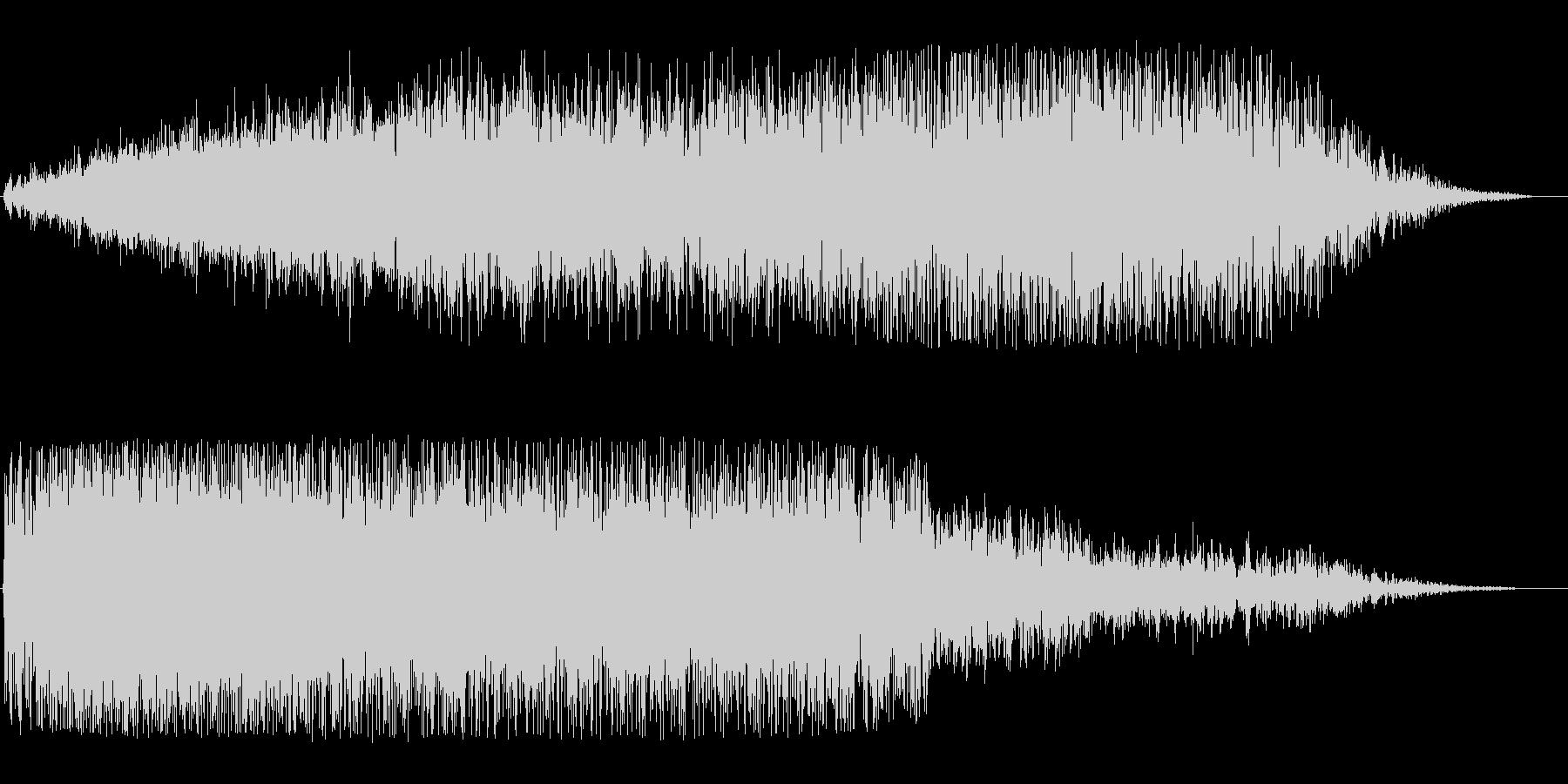 ビュオーン(宇宙船通過10)の未再生の波形