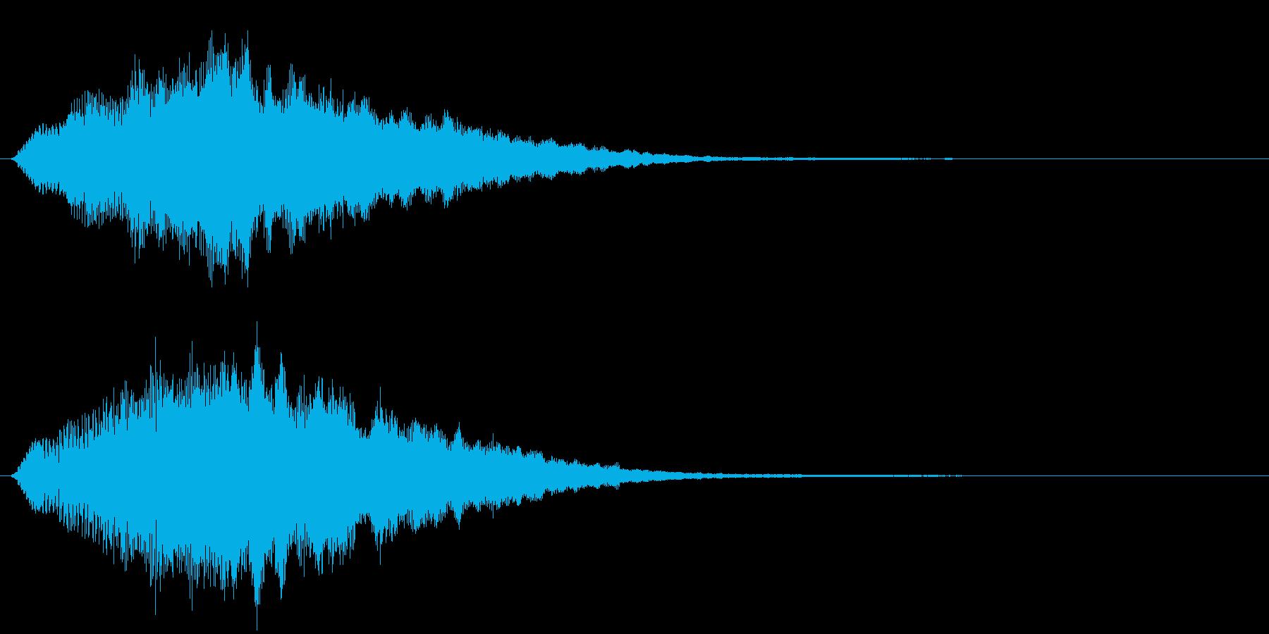 きらきらりーん☆魔法っぽい効果音の再生済みの波形
