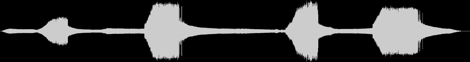 セミラチェットのうねり、単一の近い...の未再生の波形