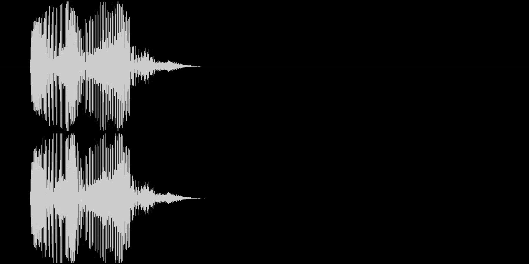かわいい音の未再生の波形