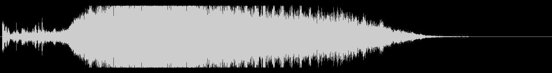 SF 登場音 不穏な 巨大なUMA 出現の未再生の波形