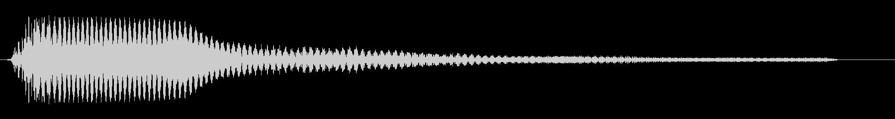 ピュウウーン(瞬間移動したような音)の未再生の波形