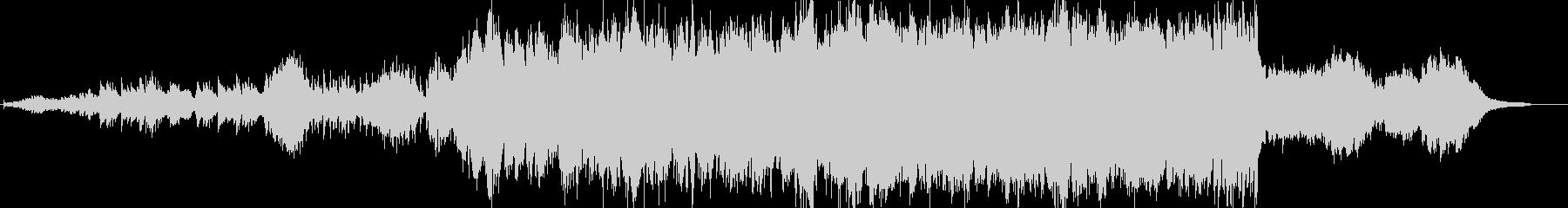 始まりを連想するオーケストラ風BGMの未再生の波形