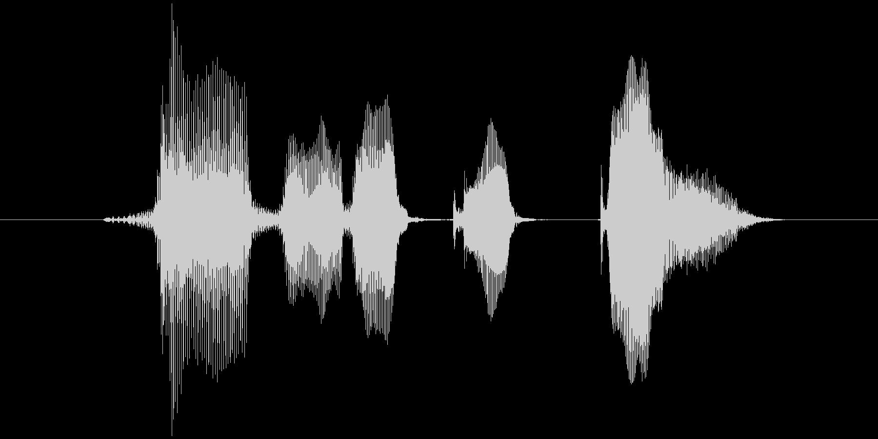 ダブルキック!の未再生の波形