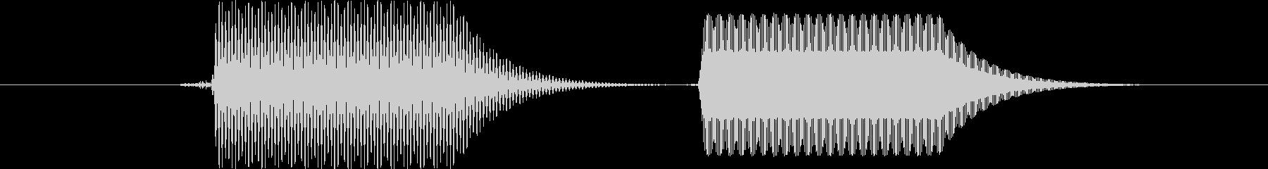 ドラゴンのレーダー風の音(ピシッ!!)の未再生の波形