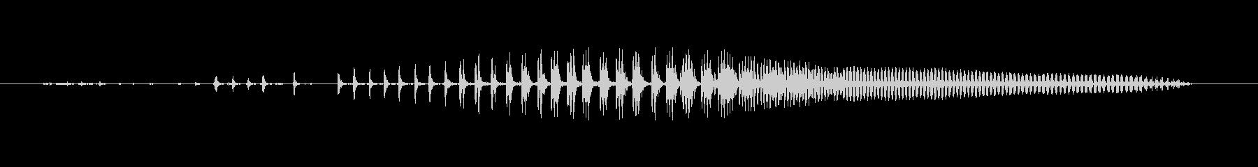 犬 スモールグロールウェーブ10の未再生の波形