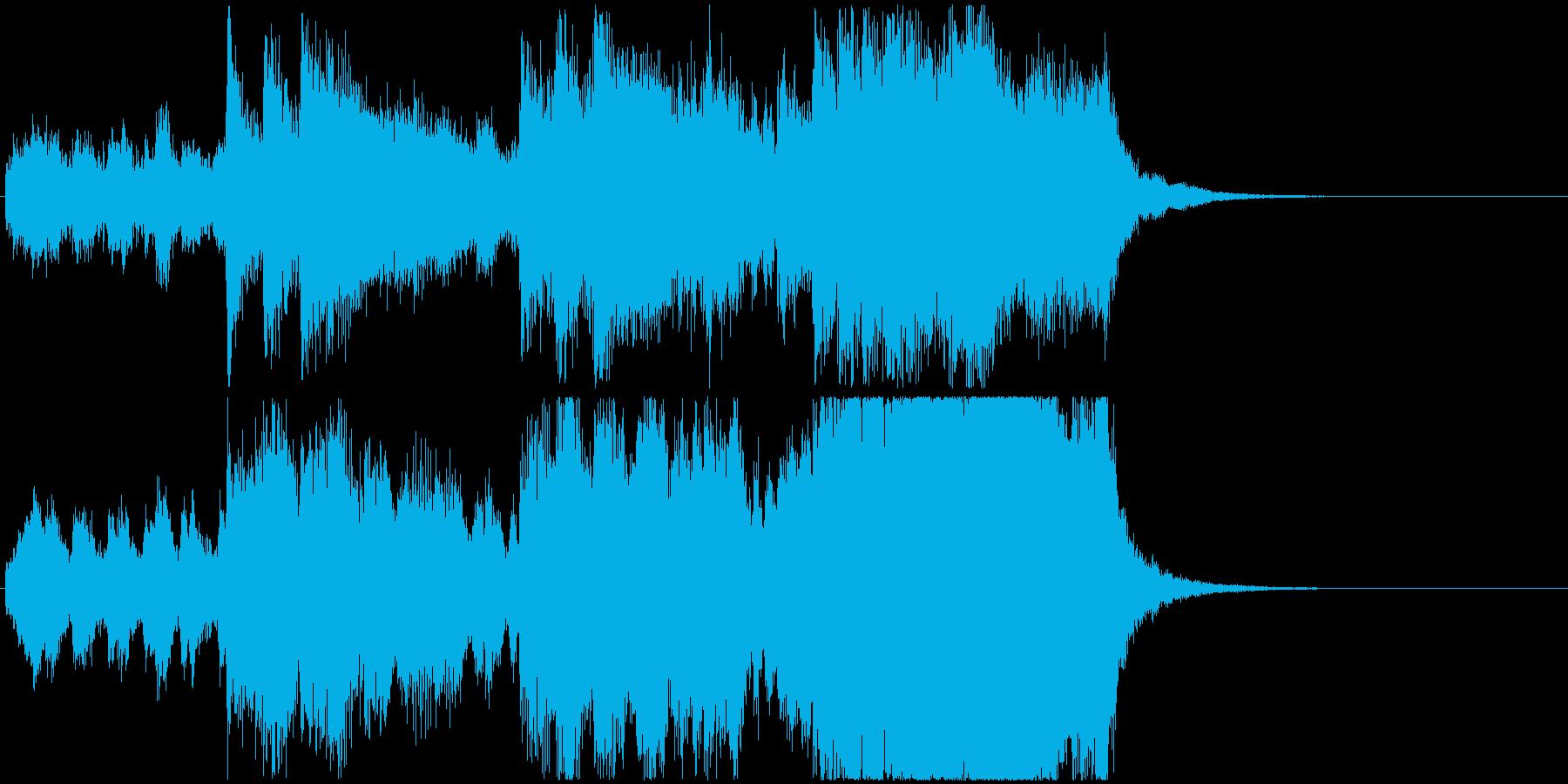 16 やや長めの金管ファンファーレですの再生済みの波形