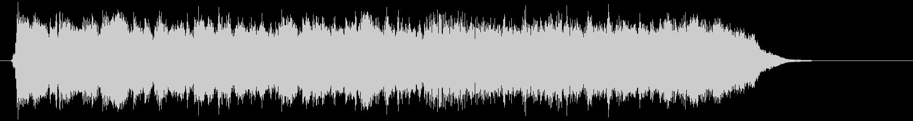 アコギが特徴的なロックのジングルの未再生の波形