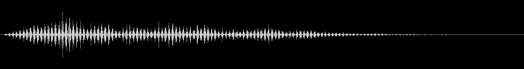 気持ち悪い音3の未再生の波形