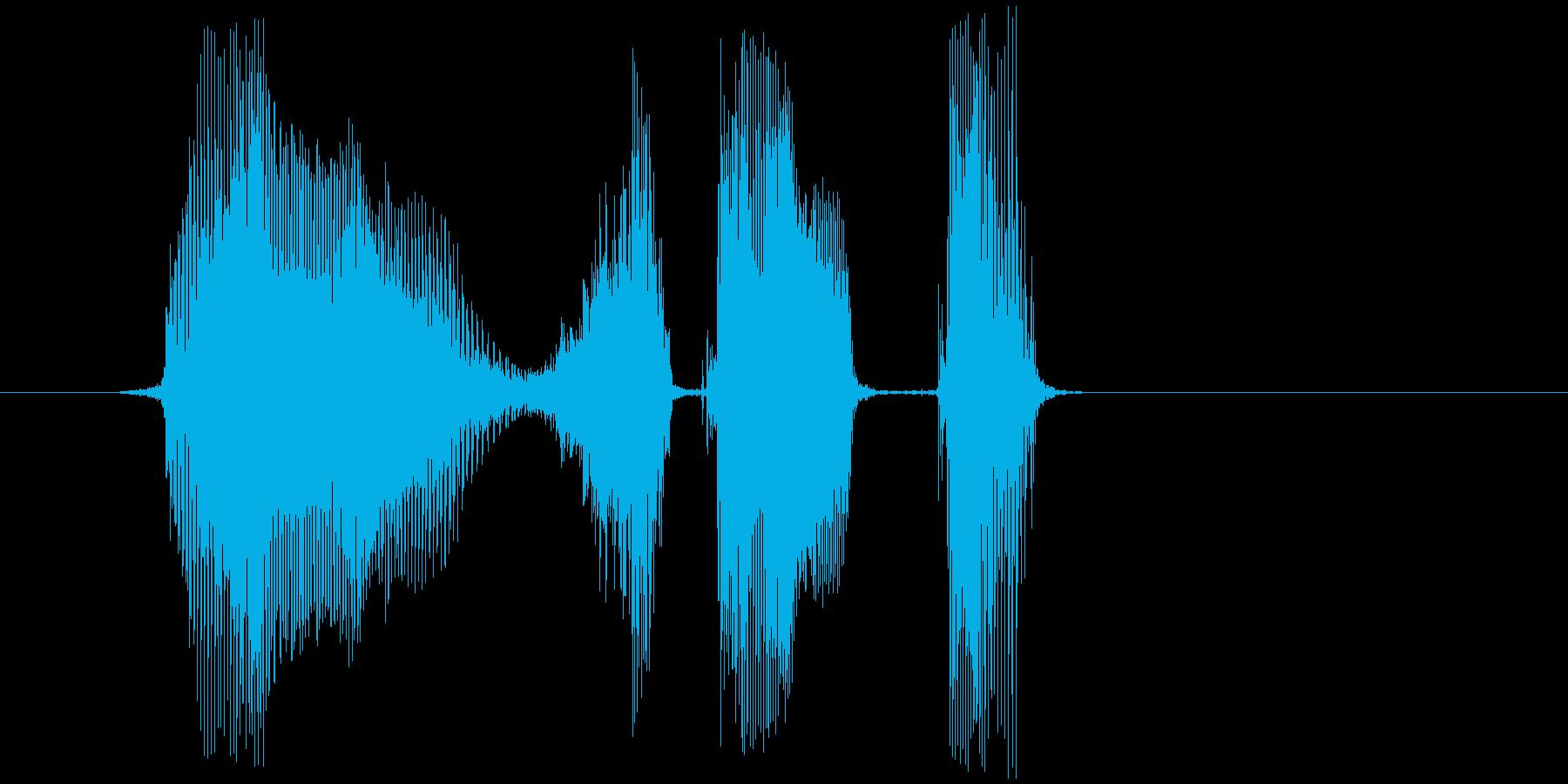 「よーい スタート」の再生済みの波形