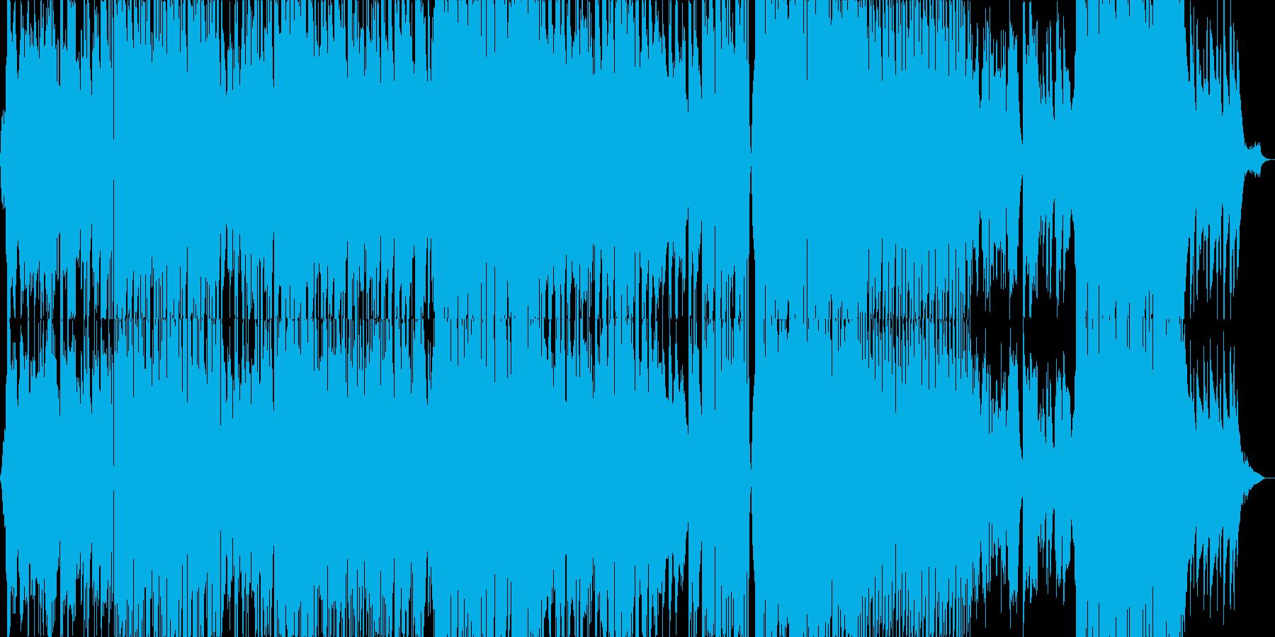一途な失恋を表現した楽曲の再生済みの波形