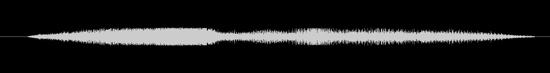 雪男 ノーズブローストロング11の未再生の波形