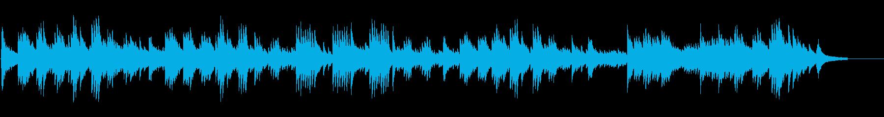 うっとりとするような穏やかなピアノソロの再生済みの波形