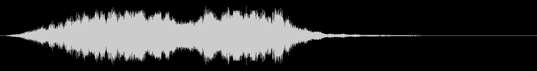 スペースレーダー:ロングスイープ、...の未再生の波形