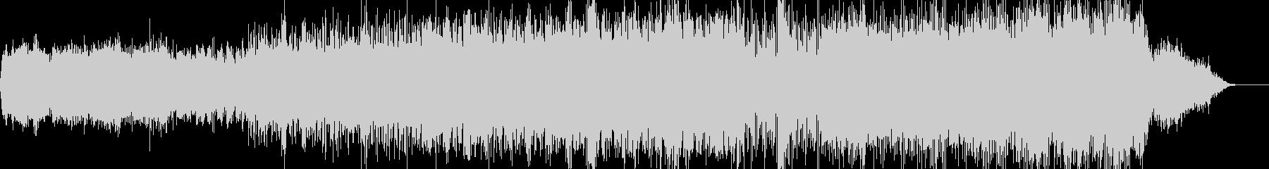 シネマティック風BGMの未再生の波形