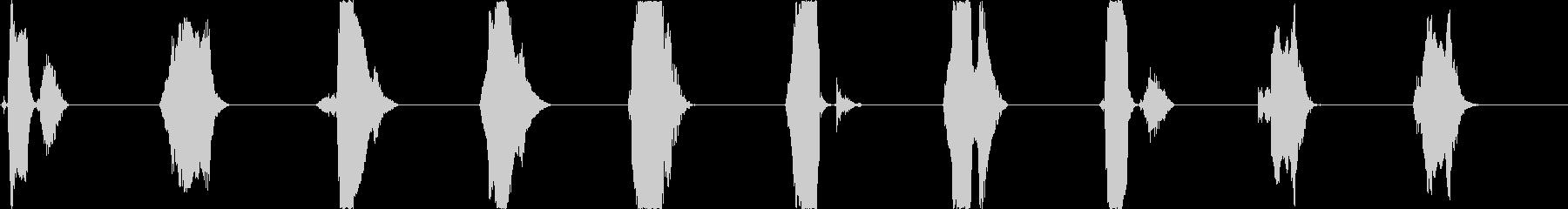 高い声(ボイチェン)で10まで数えるの未再生の波形