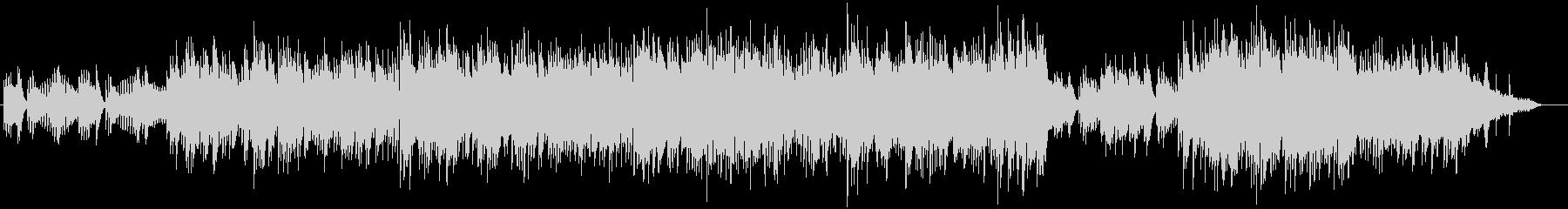 ピアノとストリングスによる切ないバラードの未再生の波形