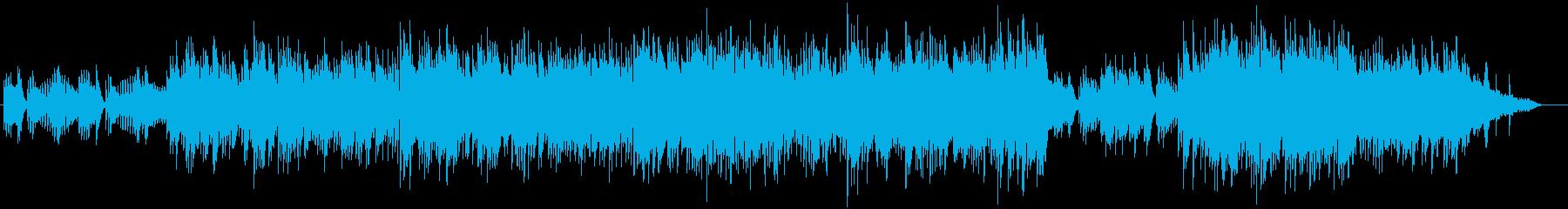 ピアノとストリングスによる切ないバラードの再生済みの波形