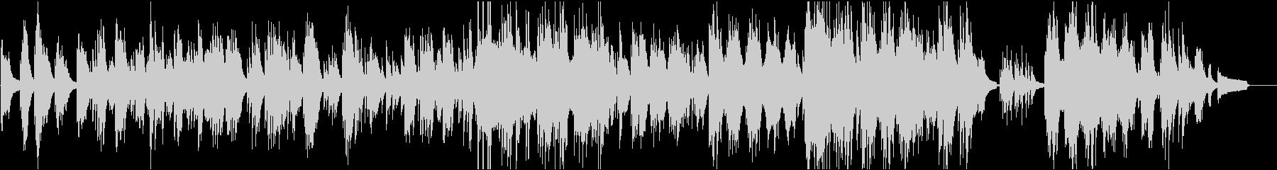 余韻のあるゆったりとしたピアノソロの未再生の波形