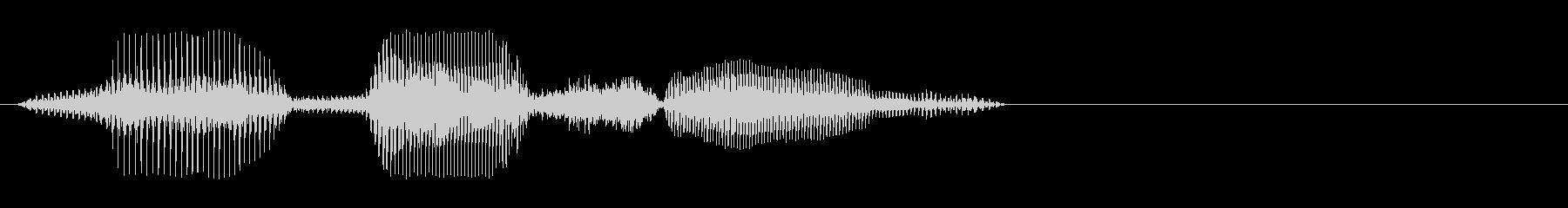 7,000の未再生の波形
