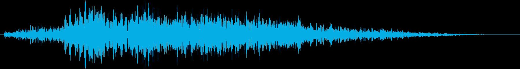 しゅるるる (消失、退却の効果音)の再生済みの波形