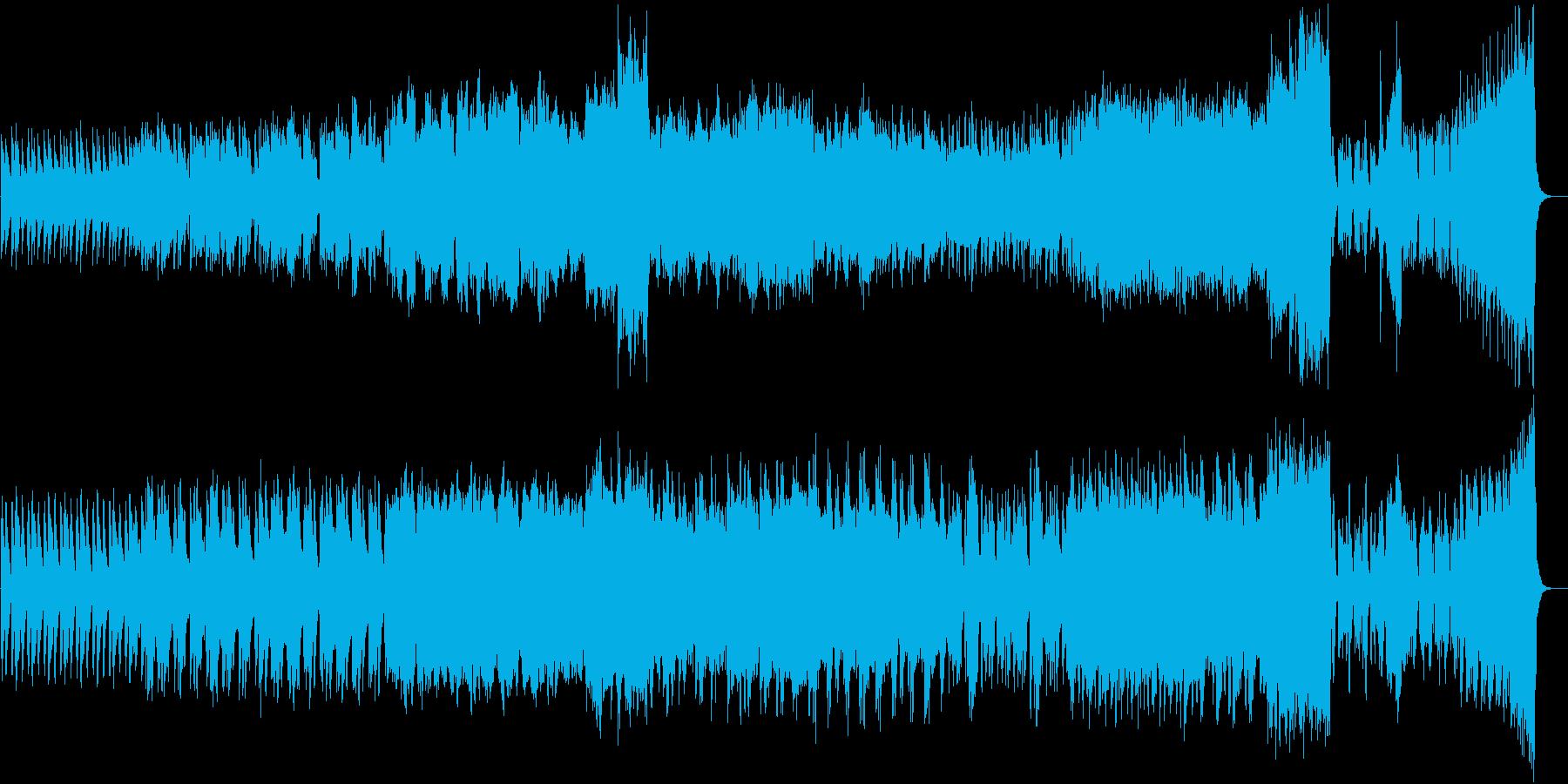 高い山を登っていくような管弦楽曲の再生済みの波形
