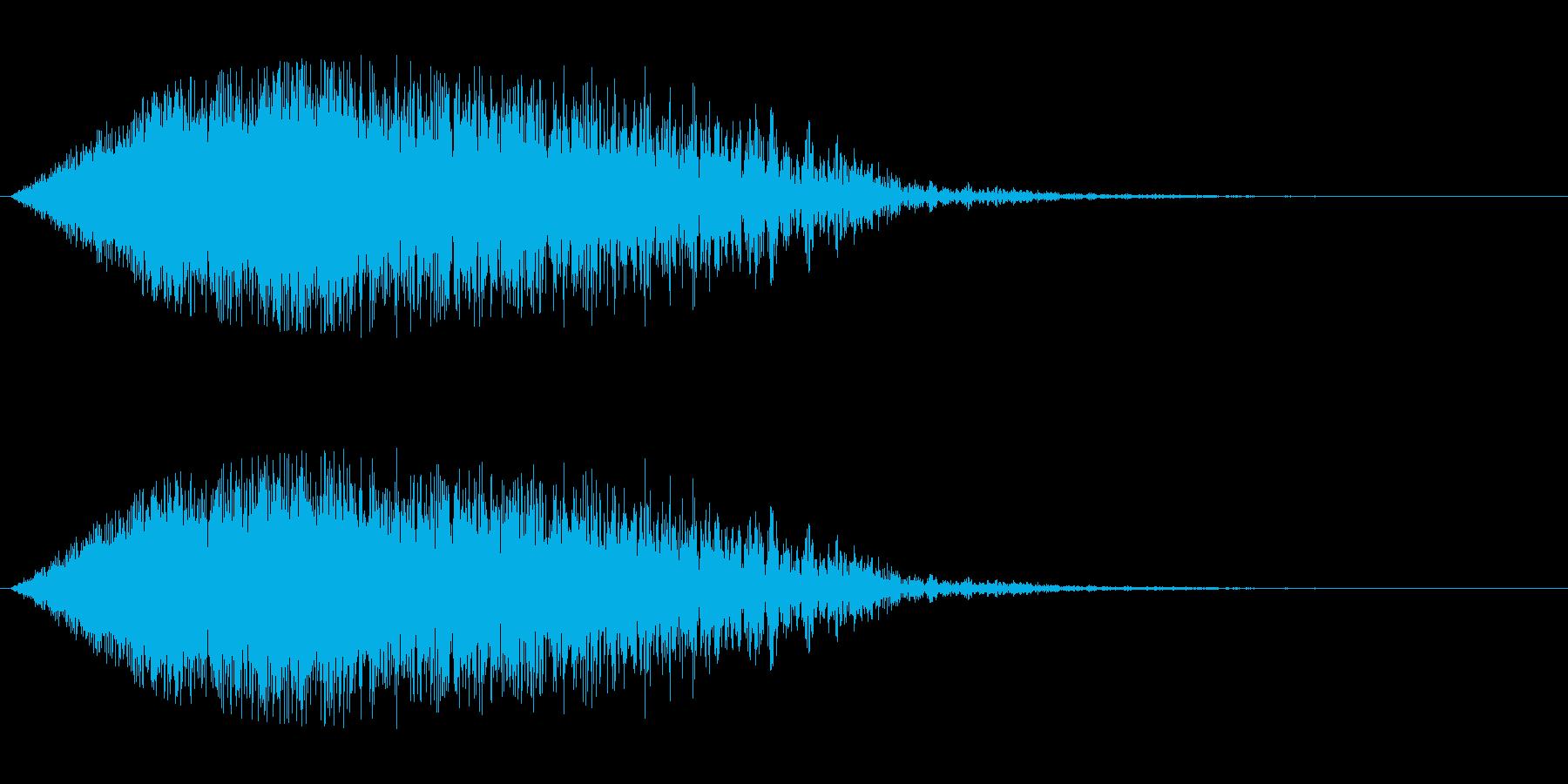 シュワワワ(ダウン)の再生済みの波形