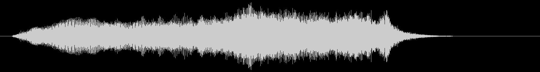 ジャーーン(映画の始まりのような音)の未再生の波形