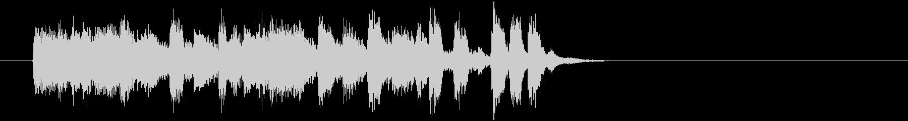 ジングル(ボサノバ・タッチ)の未再生の波形