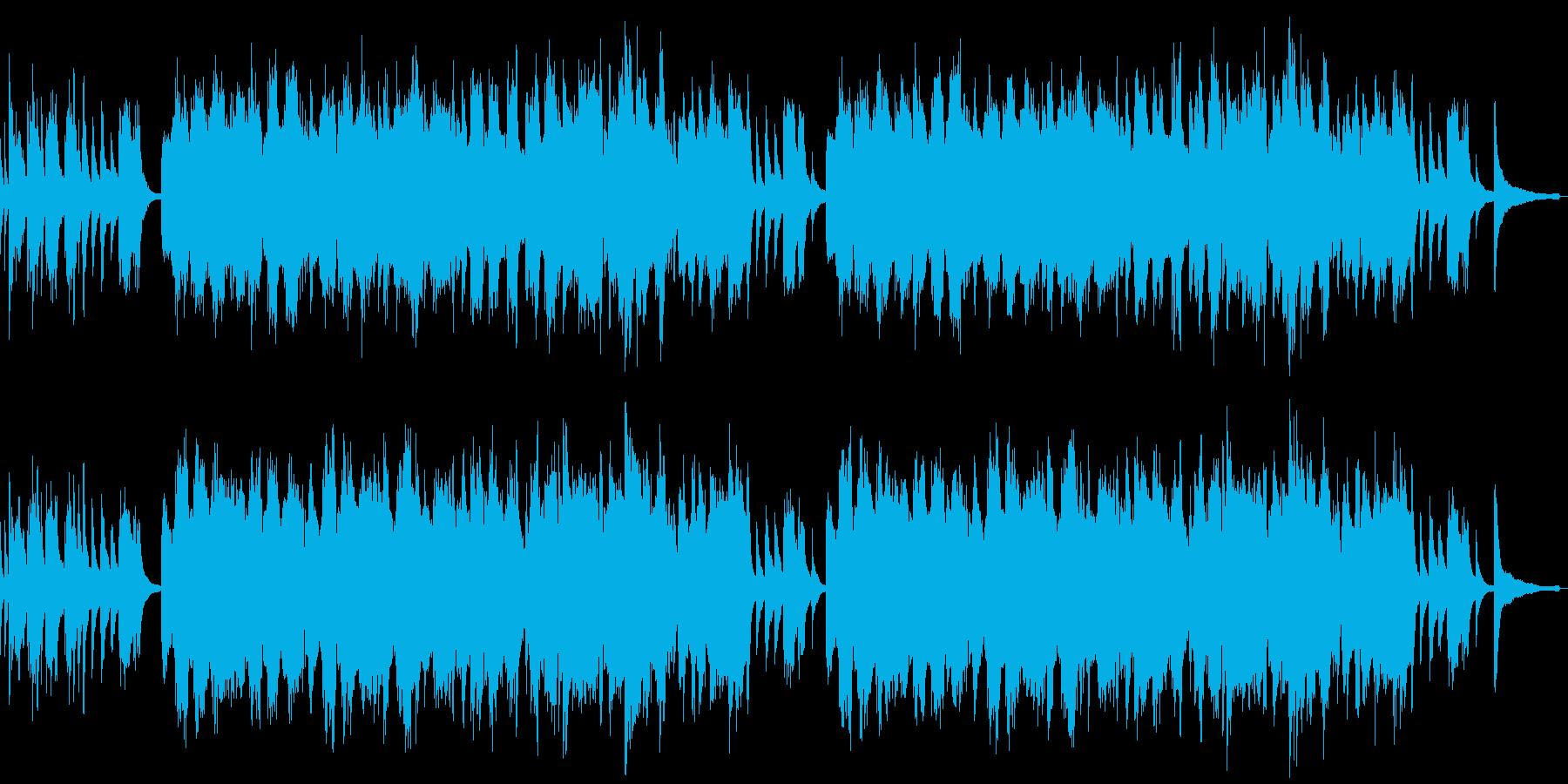 DannyBoyダニーボーイ オーボエの再生済みの波形