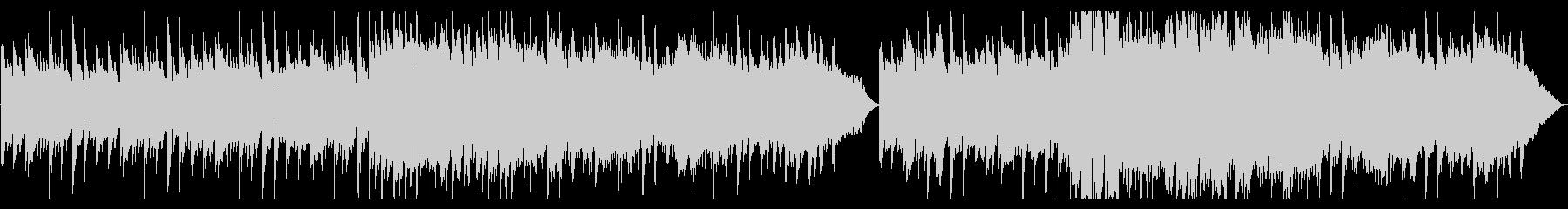 アコギが印象的な優しく切ない雰囲気の曲の未再生の波形
