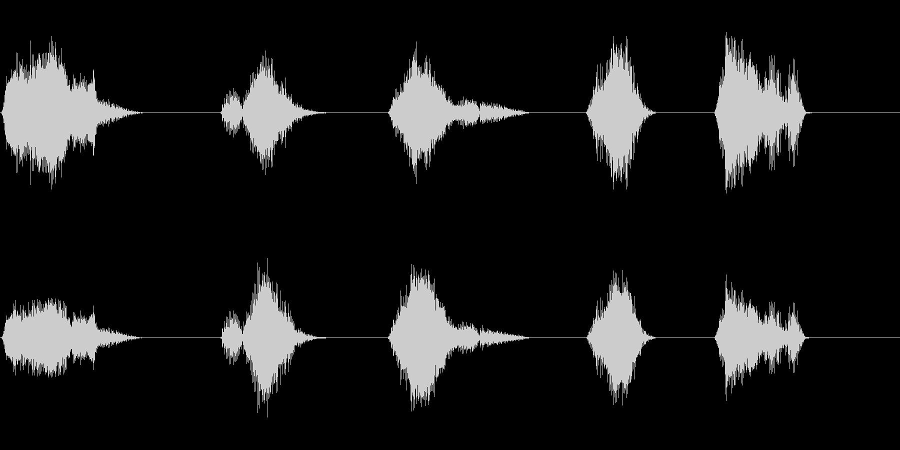 恐竜の叫び;不気味で低く、リバーブ...の未再生の波形