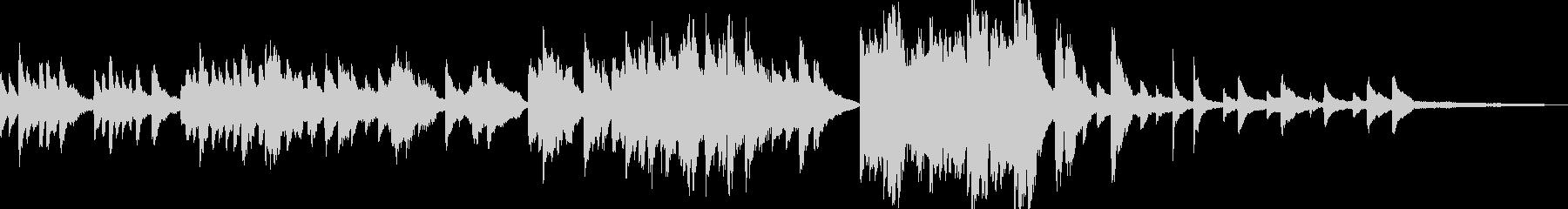 ゆったりとしたクラシカルなピアノ・ソロの未再生の波形