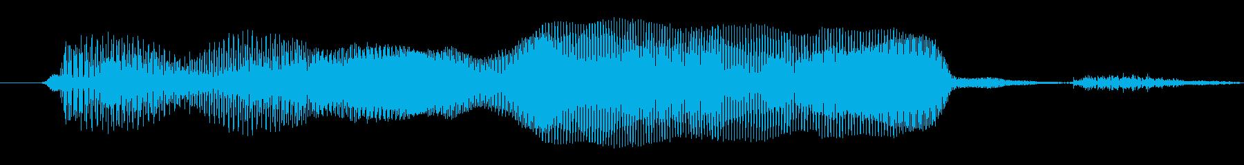リトル・レッド・モンスター:オーライの再生済みの波形