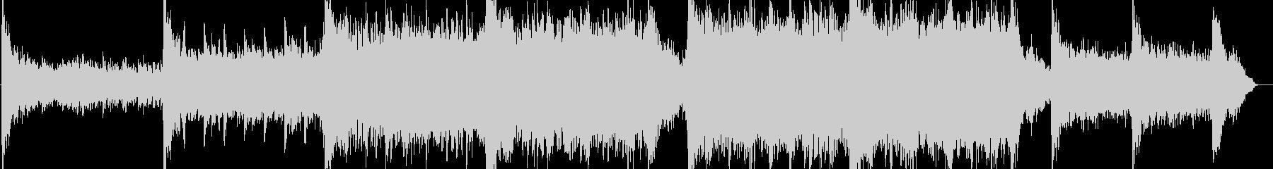 現代的 交響曲 クラシック アンビ...の未再生の波形