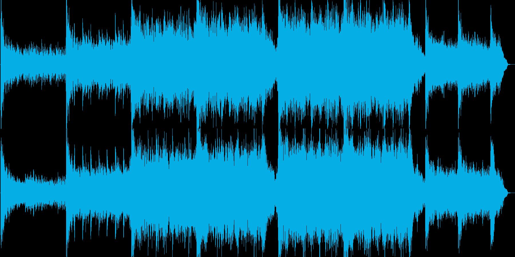 現代的 交響曲 クラシック アンビ...の再生済みの波形