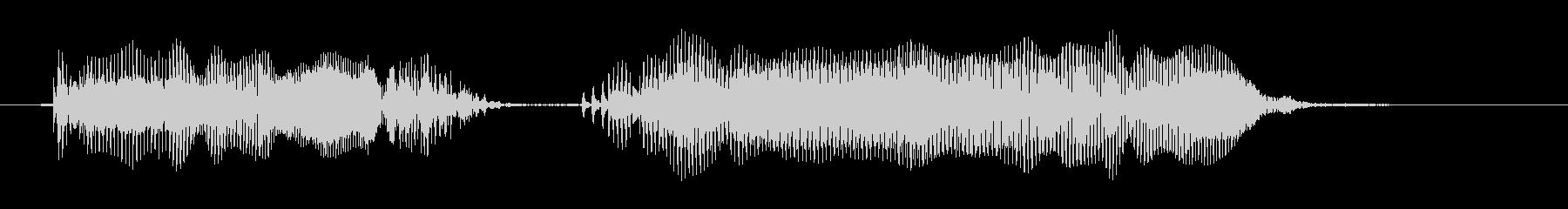 マンチカン、女性の声:わからないの未再生の波形