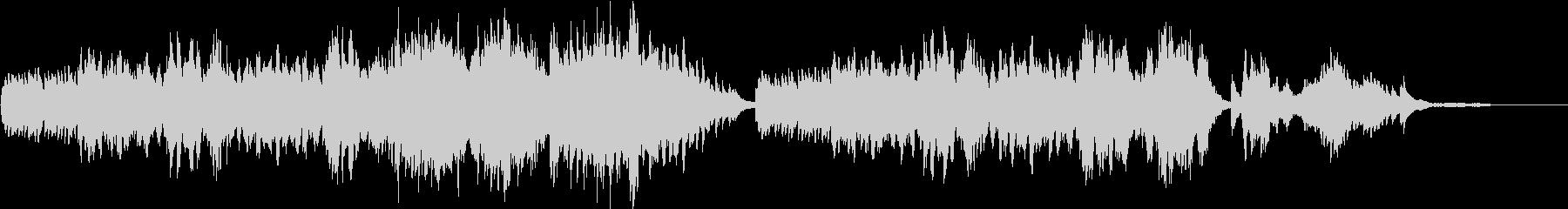 【生演奏】美しいワルツをバイオリンで♪の未再生の波形