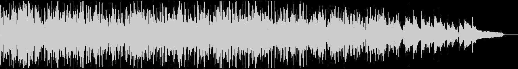 フレッシュなボサノバ・ジャズ、軽快テンポの未再生の波形