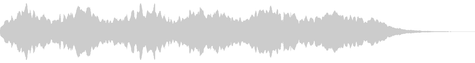 エイリアンチルドレンの未再生の波形
