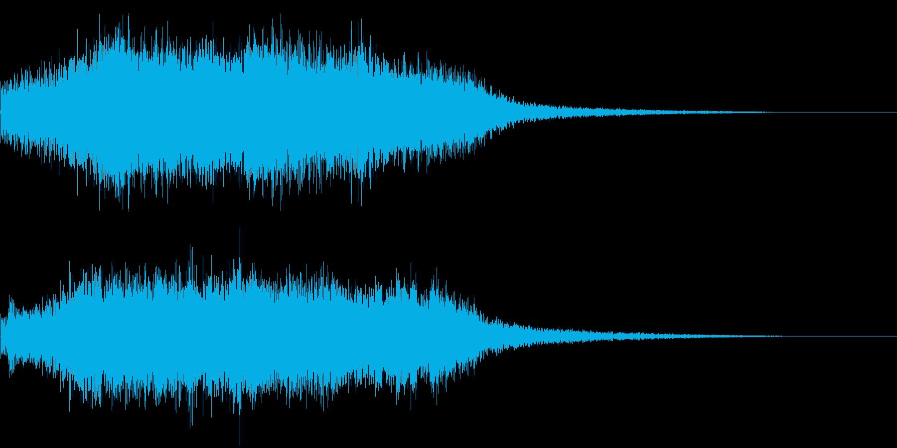 【ホラーゲーム】場面転換_04 出現の再生済みの波形