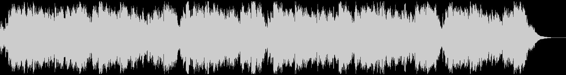 チェロの音色が心地よいリラックス用BGMの未再生の波形