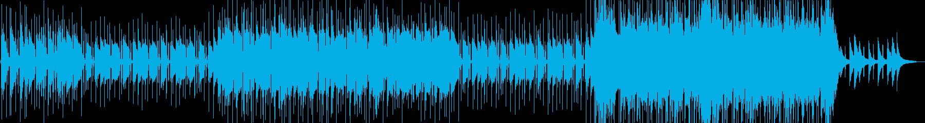 ハートフル、ドラマチックなバラードの再生済みの波形